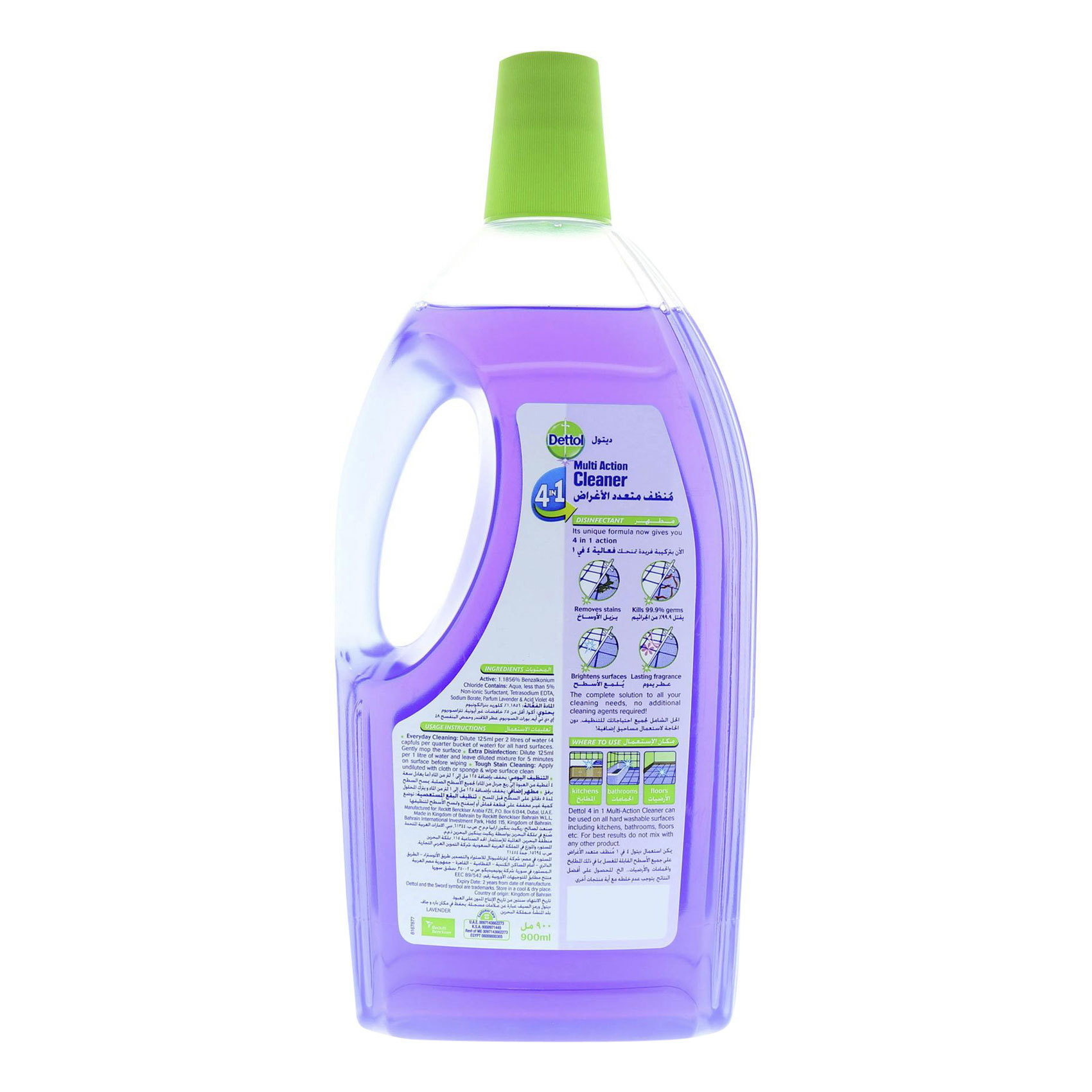 DETTOL MAC 4 IN 1 LAVENDER 900ML