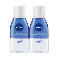 Nivea Natural Fairness Eye Make Up Remover X2 30% Off