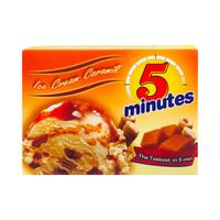 5 دقائق ايس كريم كراميل - 80 جم