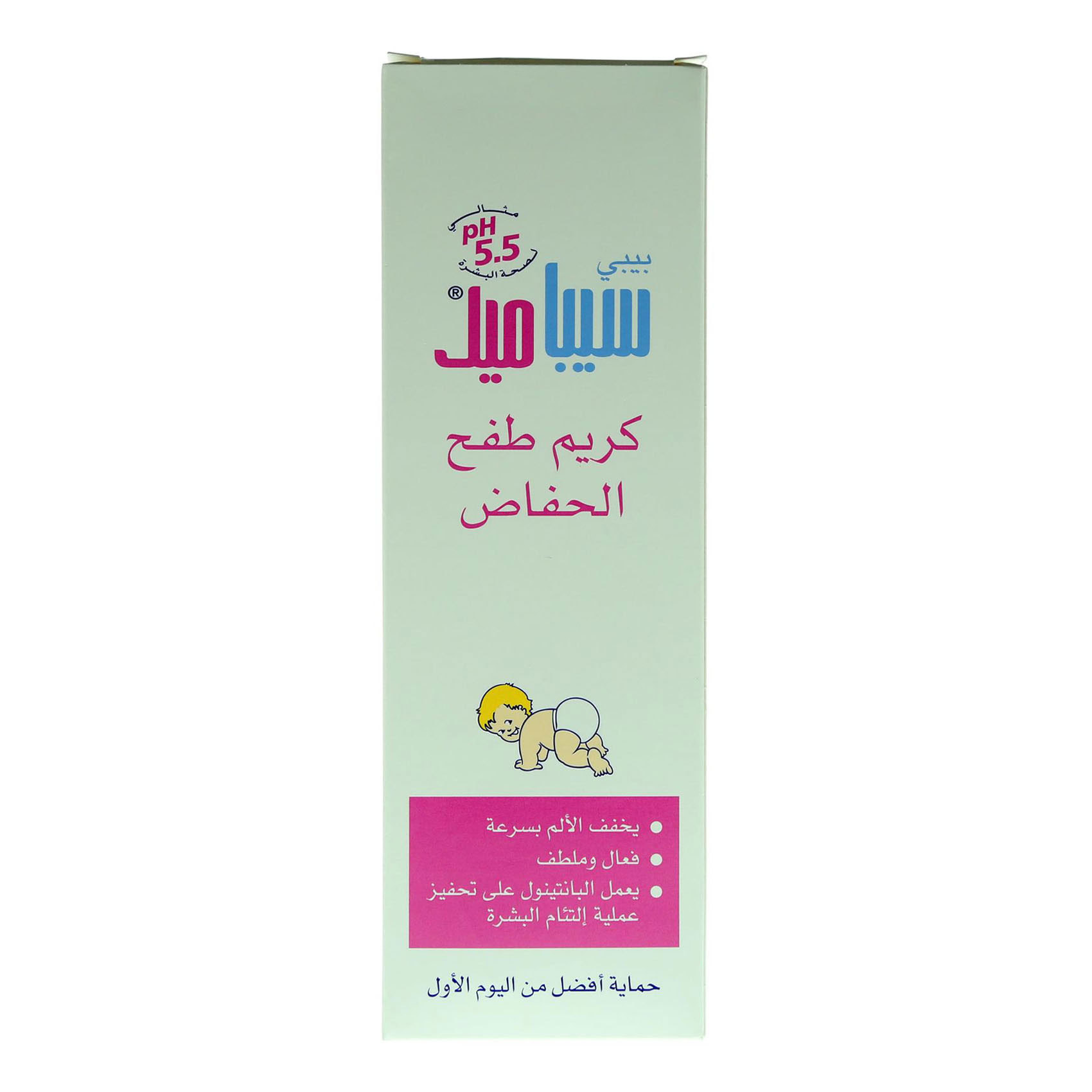 SEBAMED BB DIAPER RASH CRM 200ML