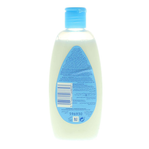 Johnson'S-Baby-2-In-1-Shampoo-&-Conditioner-200ml