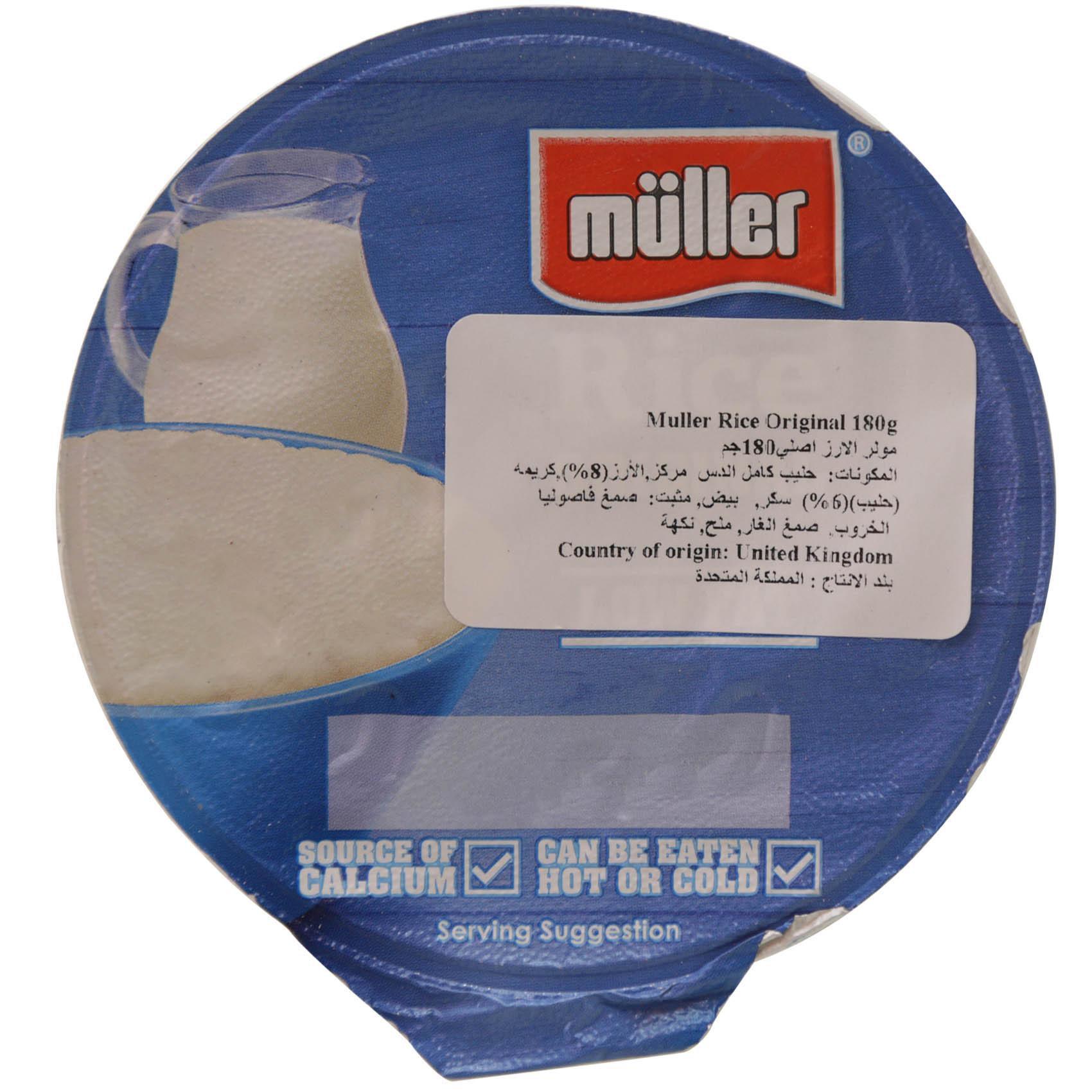 MULLER RICE ORIGINAL 200G