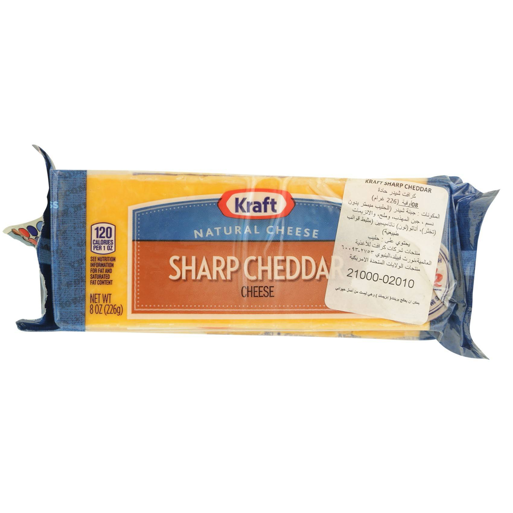 KRAFT CHUNK CHEDDAR SHARP 226G