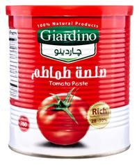 جاردينو صلصة طماطم 760ج