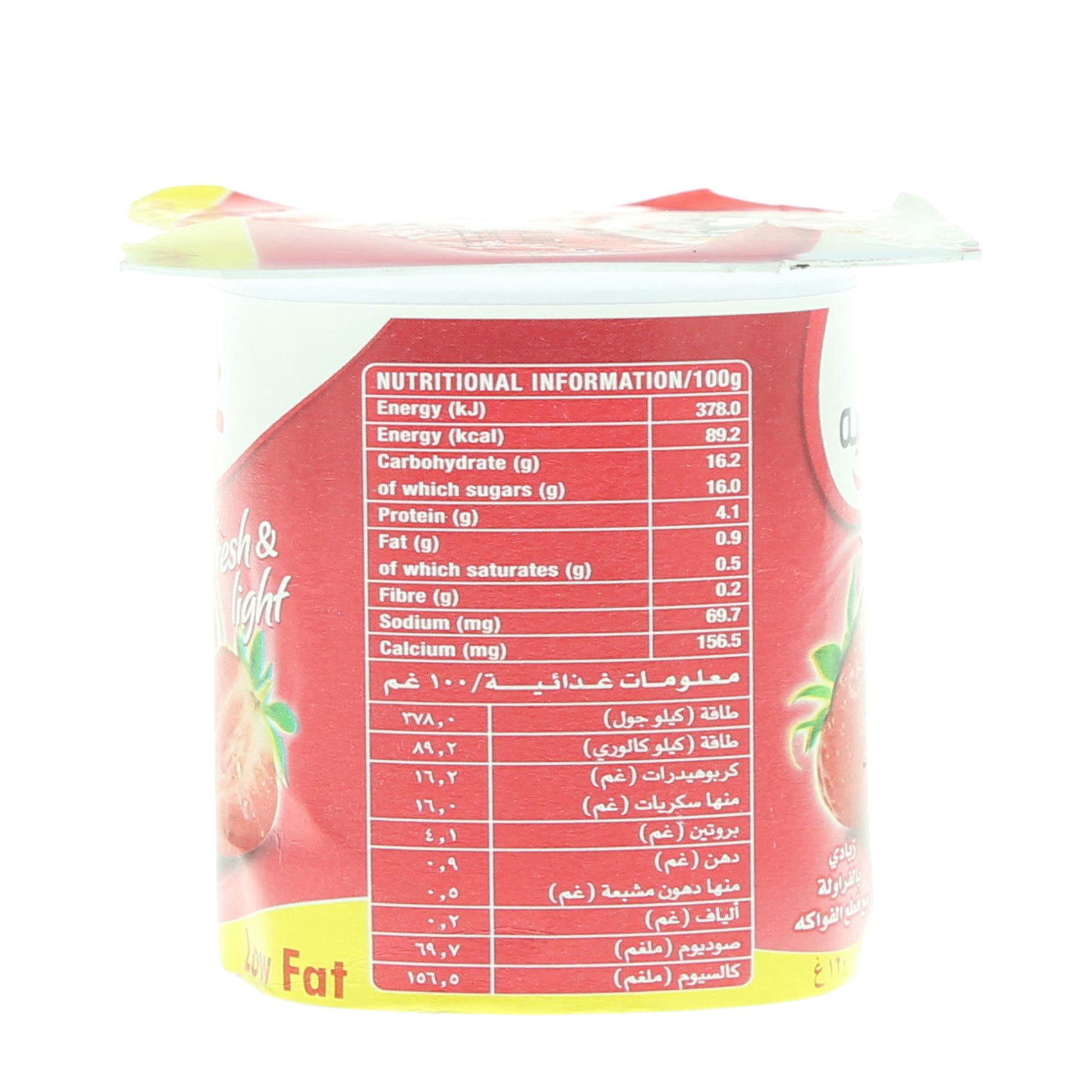 YOPLAIT FRUIT YOGURT LF STWBRY 120G
