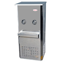 Akai 43 Liters Water Cooler CMA-30SSMC