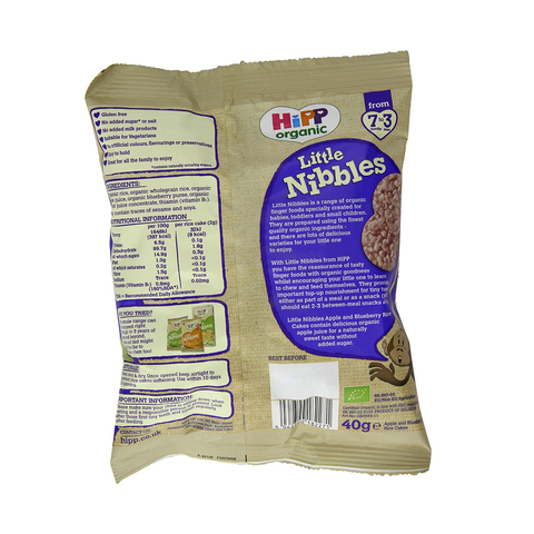 Hipp-Organic-Little-Nibbles-Apple-&-Blueberry-Rice-Cakes-40-g