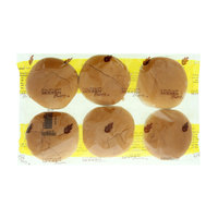 Modern Bakery Plain Burger Buns 6pcs