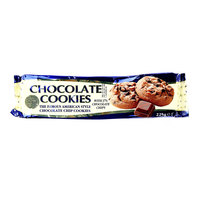 Merba Chocolate Cookies with Chocolate Chips 225g