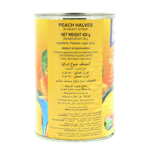 Libby's-Peach-Halves-in-Heavy-Syrup-420g