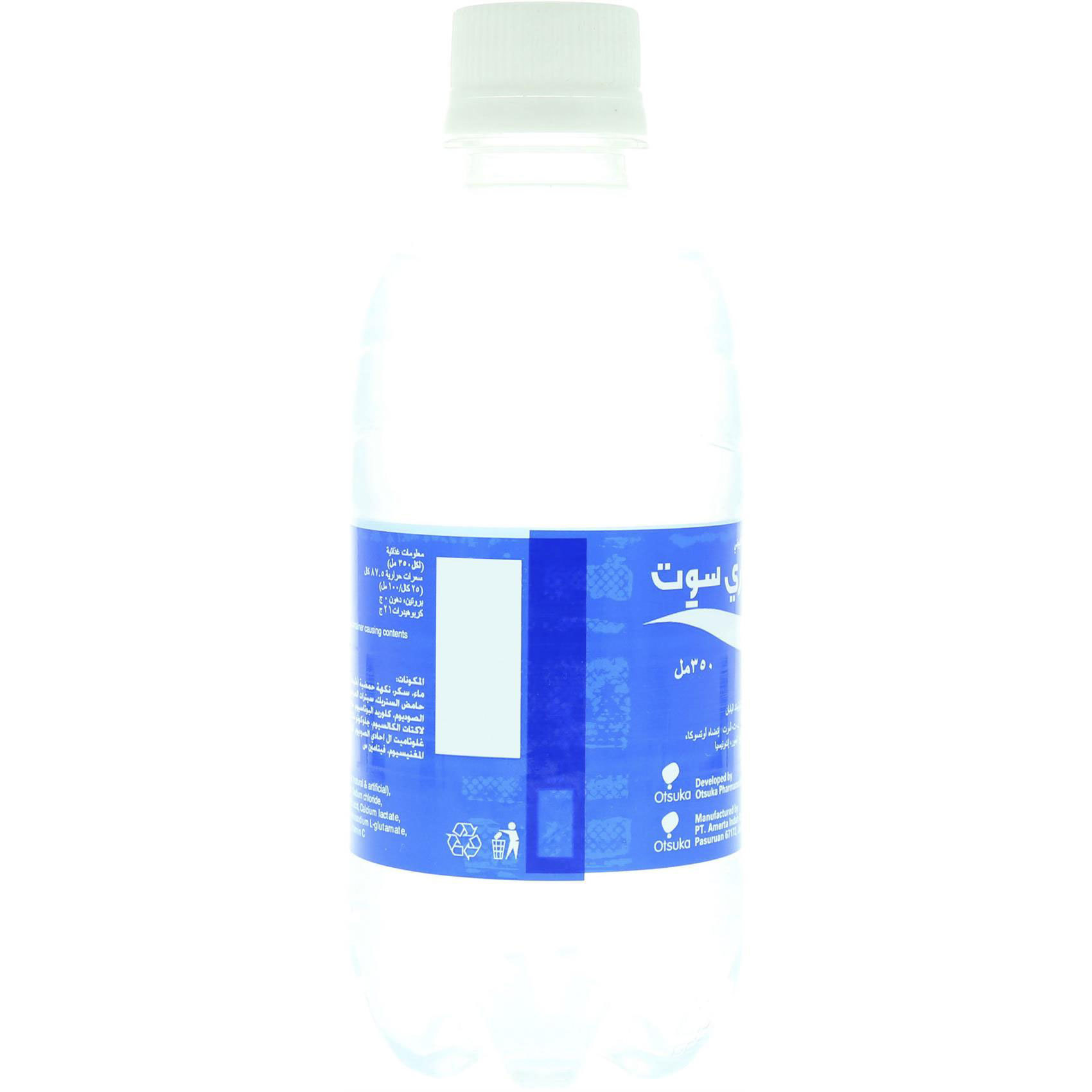 POCARI SWEAT DRINK PET BOTTLE 350ML