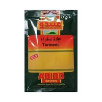 Abido Turmeric Spices 50GR