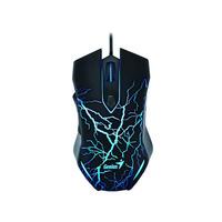 Genius Gaming Mouse X-G300 Black