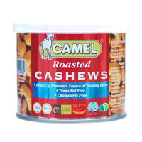 Camel Roasted Cashews Can 130g