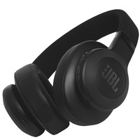 JBL Bluetooth Headphone E55BT Black