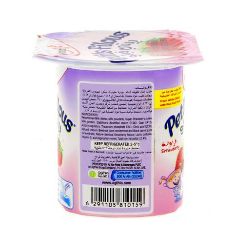 Yoplait-Petit-Filous-Strawberry-120g