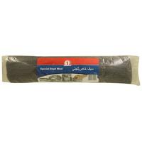 N1 Special Steel Wool