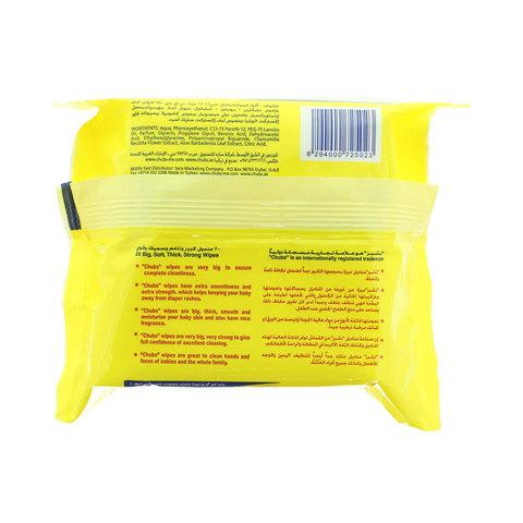 Chubs-Sensiti-Aloe-Extract-&-Chamomile-Wipes-20-Wipes