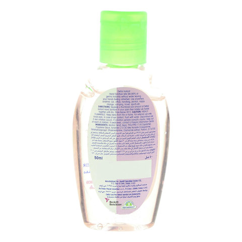 Dettol-Floral-Essence-Instant-Hand-Sanitizer-50ml