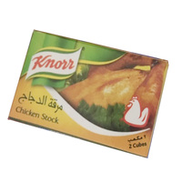 Knorr Chicken Stock 20g