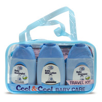 Cool & Cool Baby Care Travel Kit