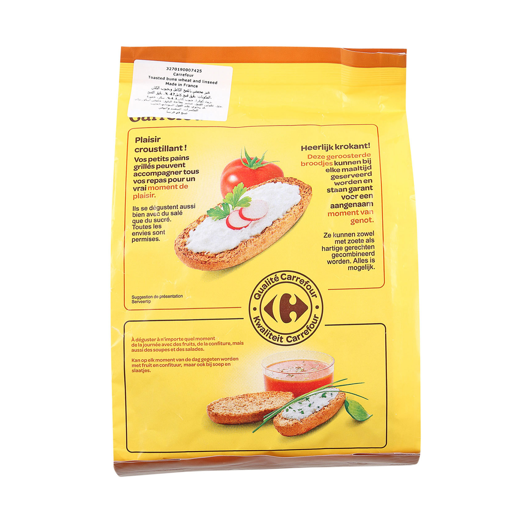 CRF RUSK WHEAT 225G