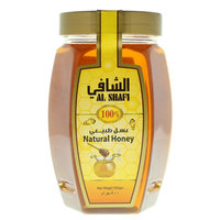 Alshifa Natural Honey 500g