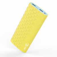Havit Power Bank 13000Ma HVPB752 Yellow