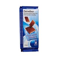 Carrefour Chocolate Milk Filled Milk 100GR
