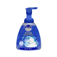 Amatoury Foam Hand Wash Ocean 400ML
