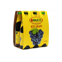 Rauch Red Grape Juice - 250 ml x 6 Pieces