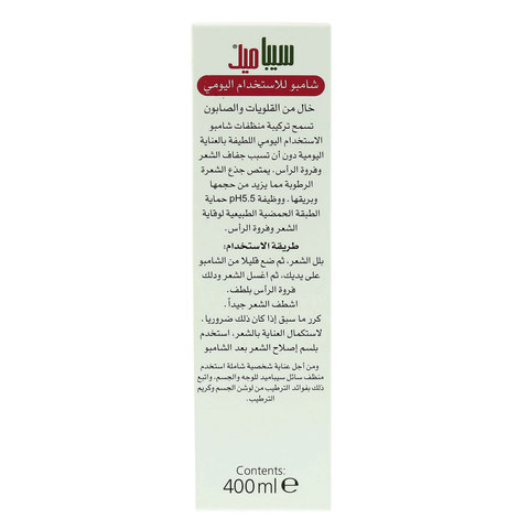 Sebamed-Everyday-Shampoo-400ml