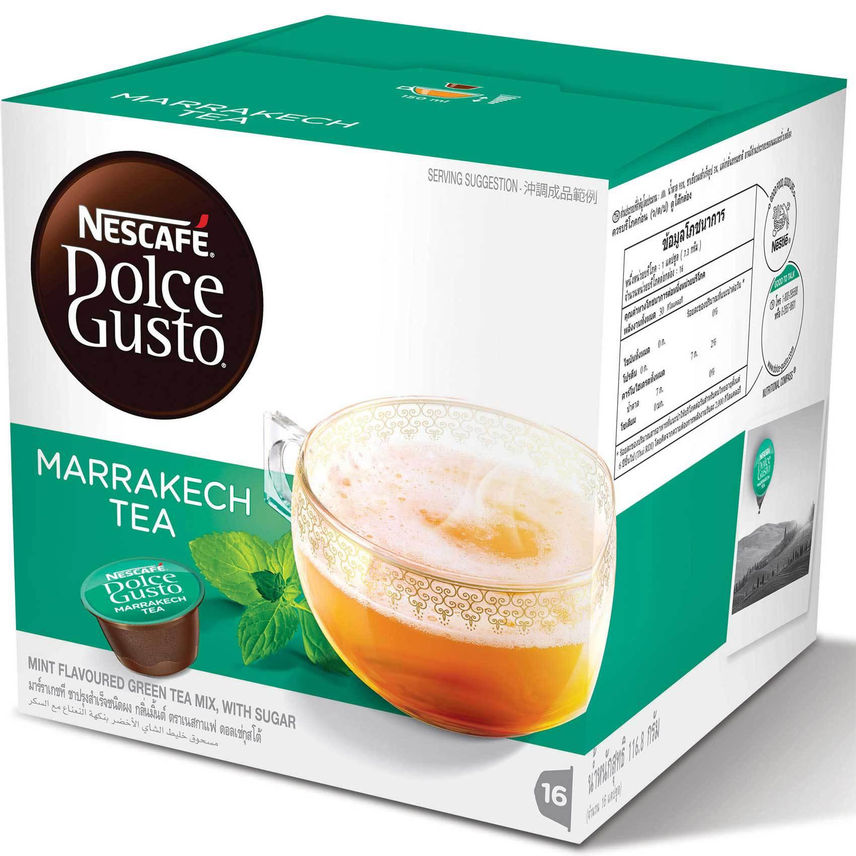 NESCAFE DOLCEGUSTO MRKCH TEA 116.8G