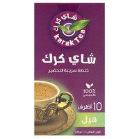 Karak Tea Premix Cardamom 20gx10