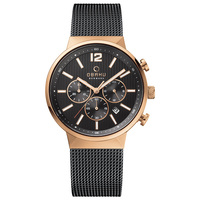 Obaku Men's Watch V180 Analog Black Dial Black Mesh Band 42mm Rose Gold Case
