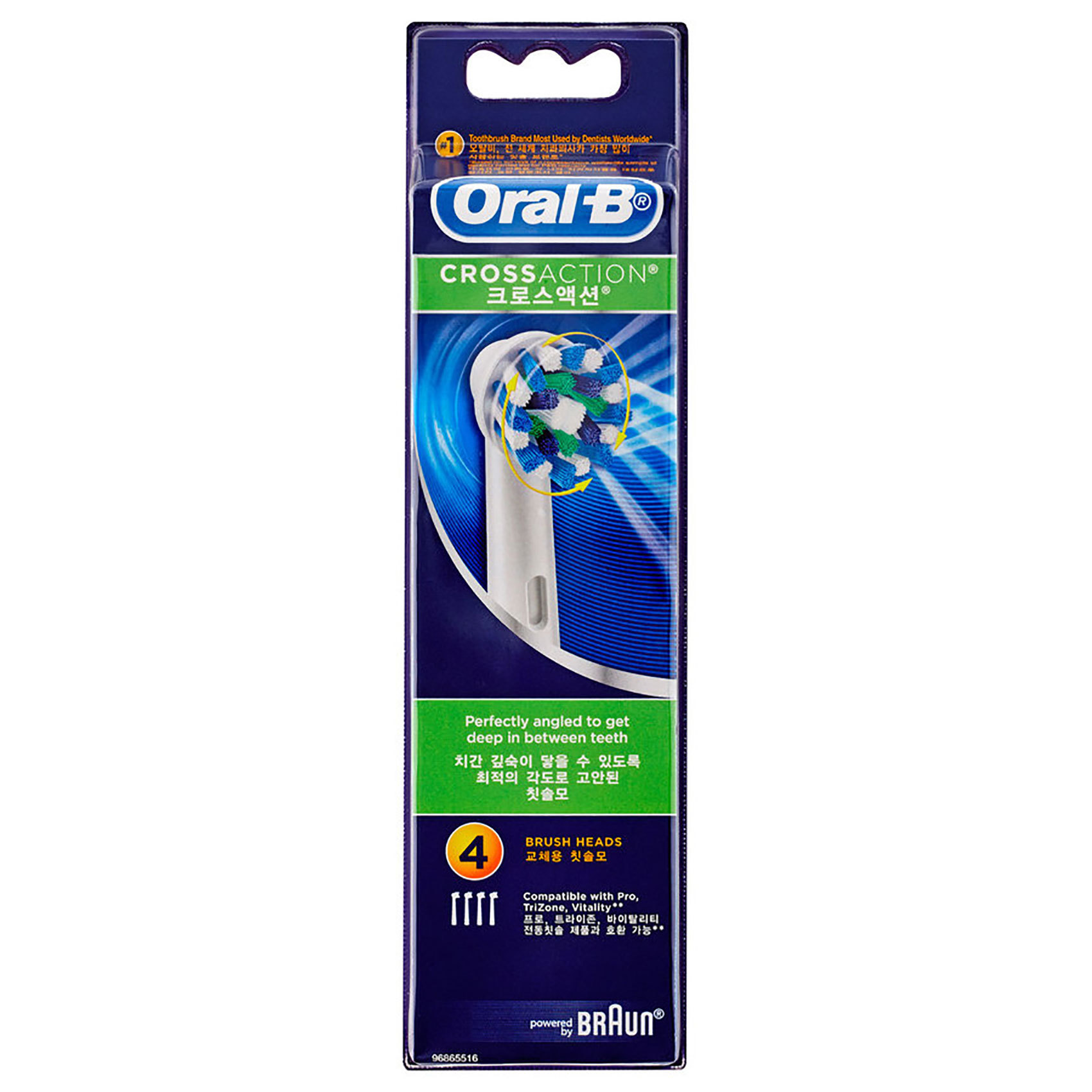 ORAL-B BRUSH HEAD EB50-4