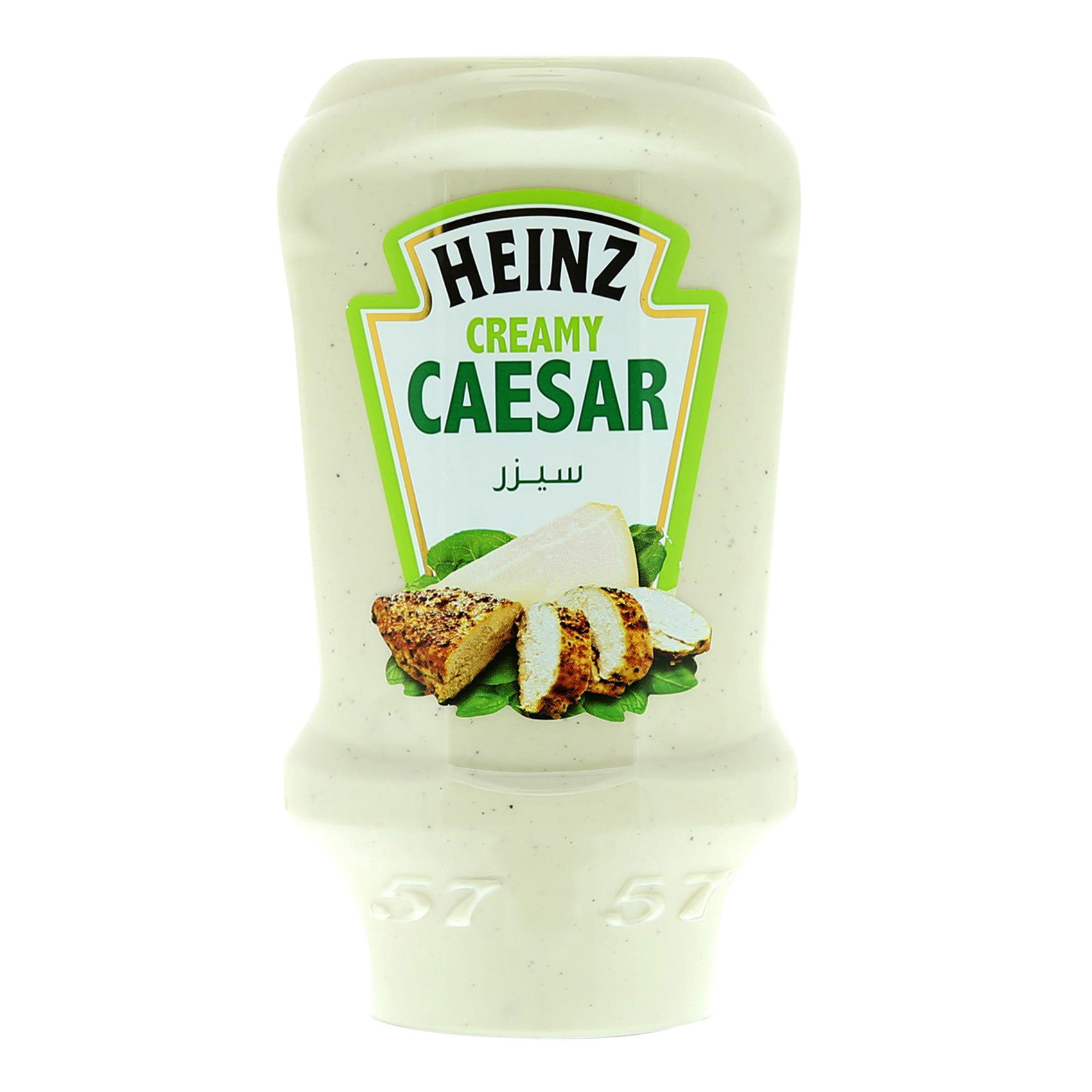 HEINZ CEASAR SALAD DRESSING 400ML