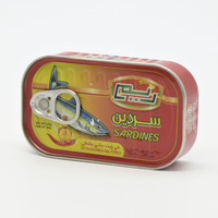 Reem Sardine In Vegetable Oil & Chilli 125 g
