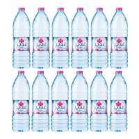 Ghadeer Water 500 Ml 12 Pieces