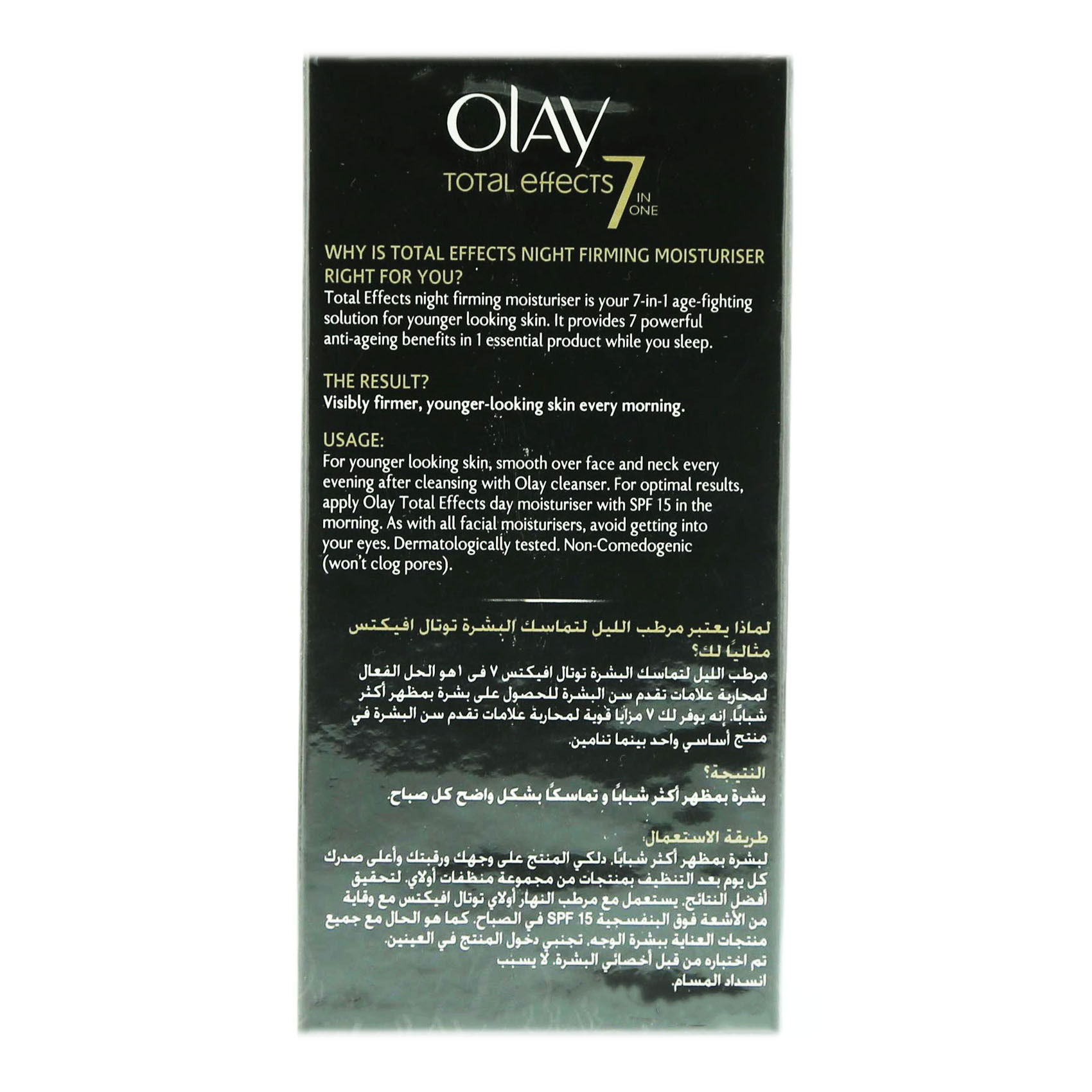 OLAY TOTAL EFFECTS MOIST NIGHT 50M