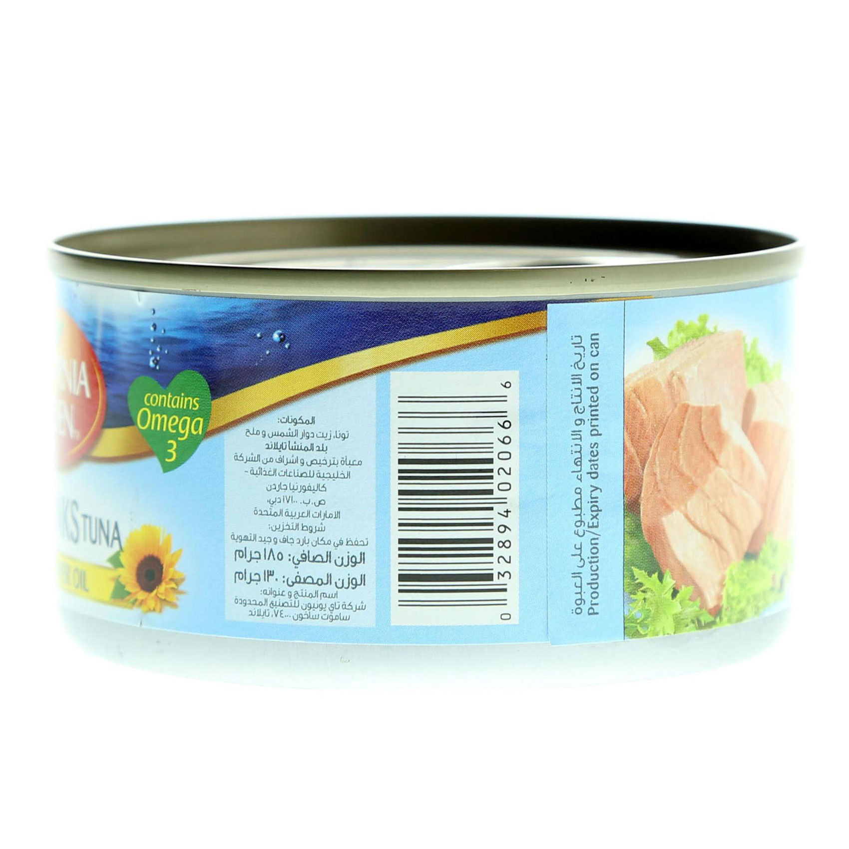 CALIFORNIA G TUNA MEAT OIL 185G