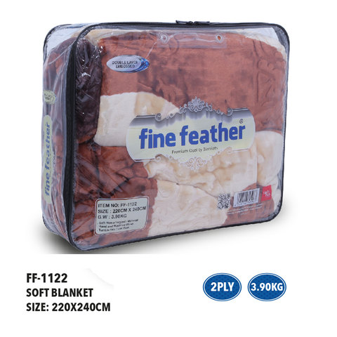 Fine-Feather-2-ply-embossed-blanket-3.5kg-FF-1122-BR