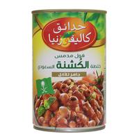 California Garden Fava Beans Saudi Koshna Recipe 450g