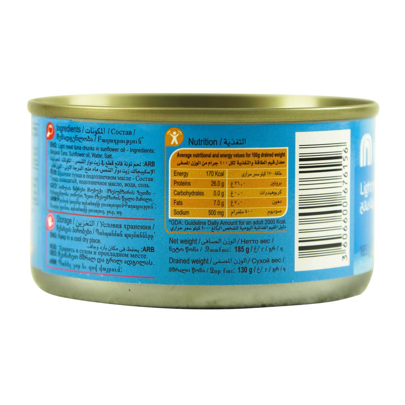 CRF TUNA CHUNK IN OIL 185G