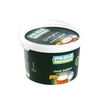 Marmum Full Fat Yogurt 2kg