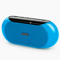 Edifier Speaker MP211 Blue