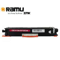 رامو خرطوشة حبر ليزرية متوافقة مع إتش بي CE313/CF353A لون أحمر أرجواني