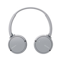 Sony Headphones MDRZX220BTHCE Gray