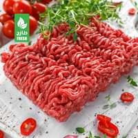 لحم عجل طازج مفروم (للكيلو)