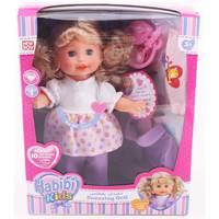 "Baby Habibi Kids - 14"" Sneeze Baby Doll Arabic"